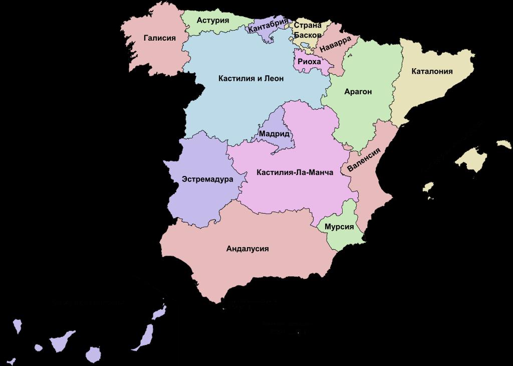 Административно-территориальное устройство Испании