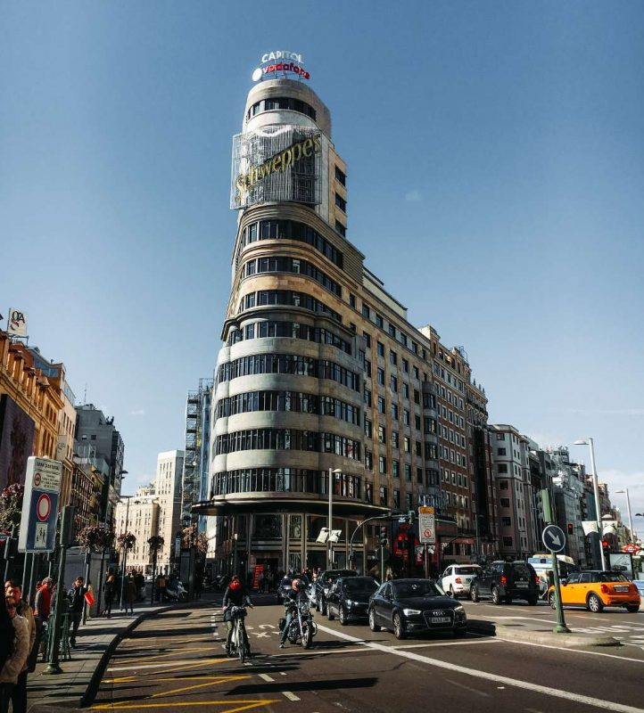 Город - столица Мадрид - Испания