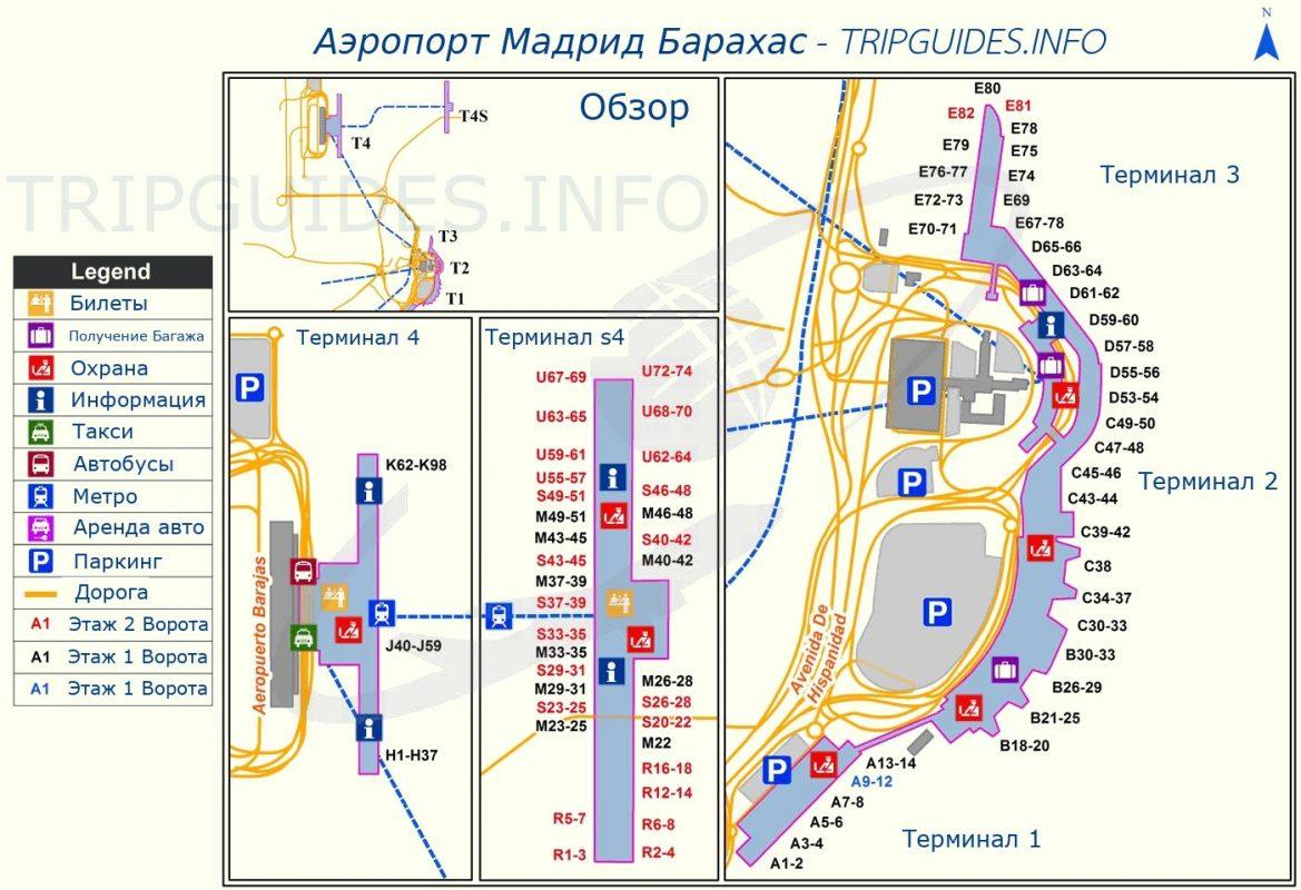 Карта терминалов аэропорт Мадрид Барахас, Испания