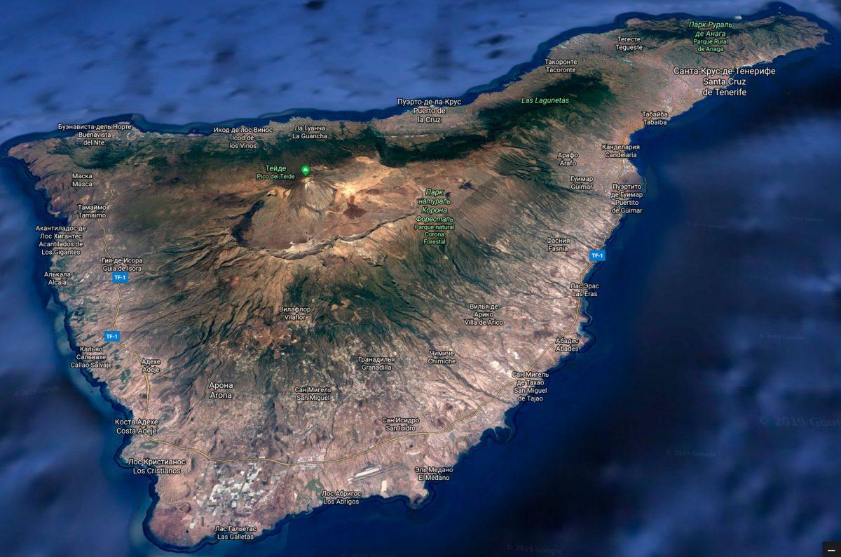География Тенерифе - Испания