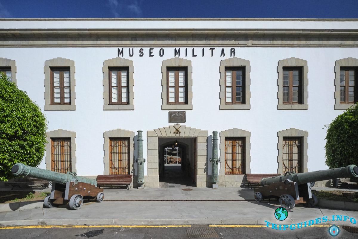 Военный музей Алмейда в Санта-Крус-де-Тенерифе, Канарские острова, Испания