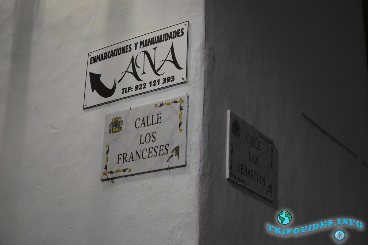 Праздник Сан Андрес в Икод-де-лос-Винос - Тенерифе 6
