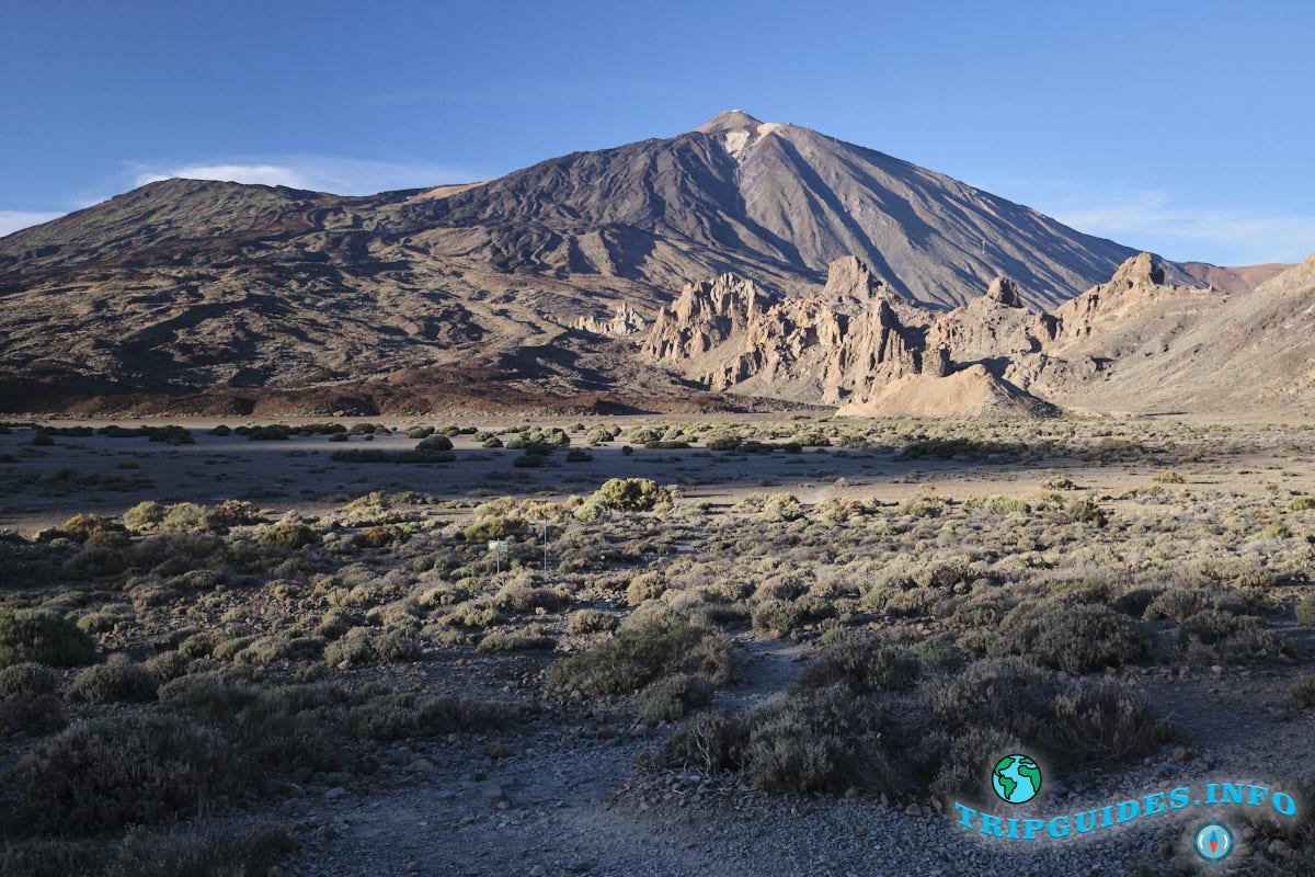 Вулкан Тейде - Тенерифе