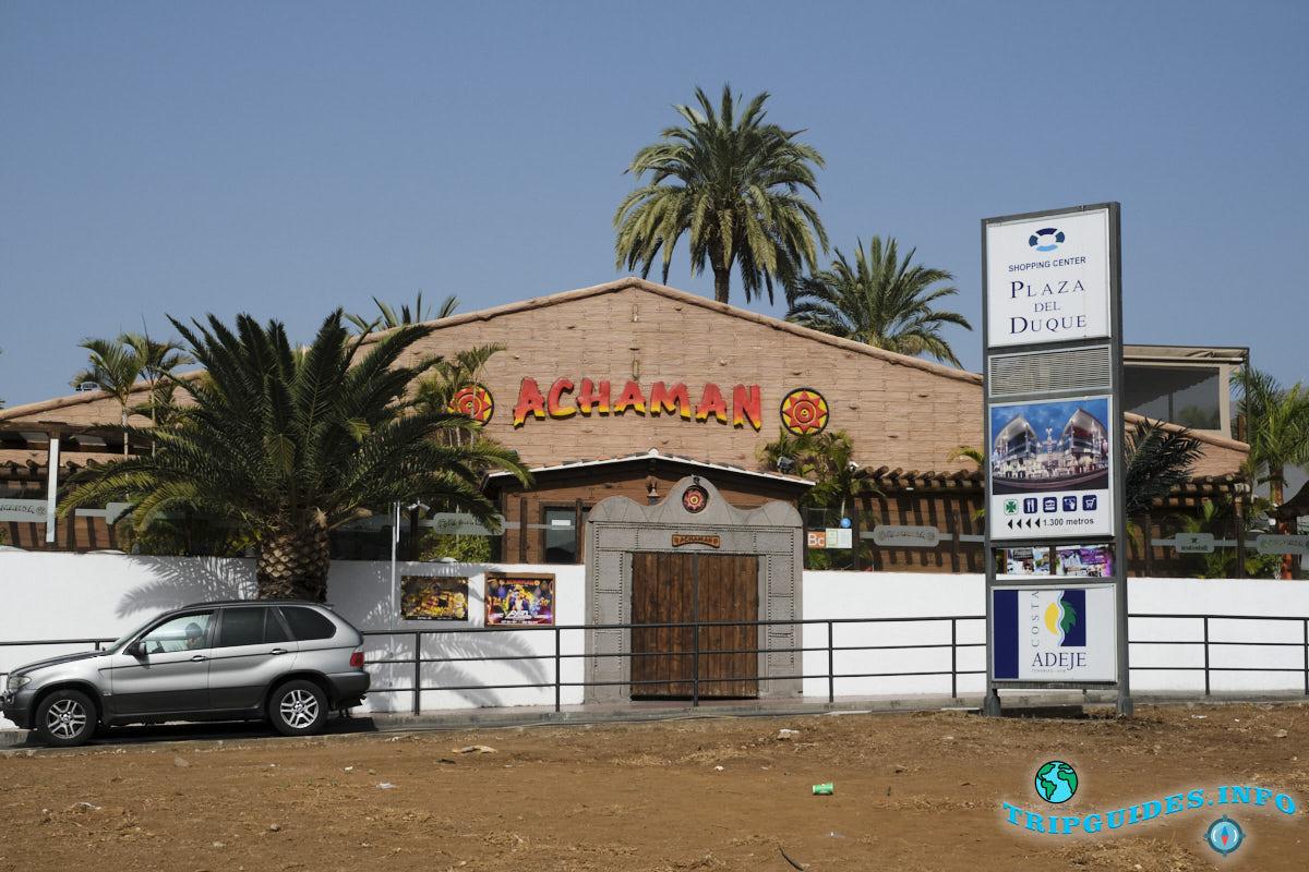Ачаман (Achaman) - клуб в Коста Адехе