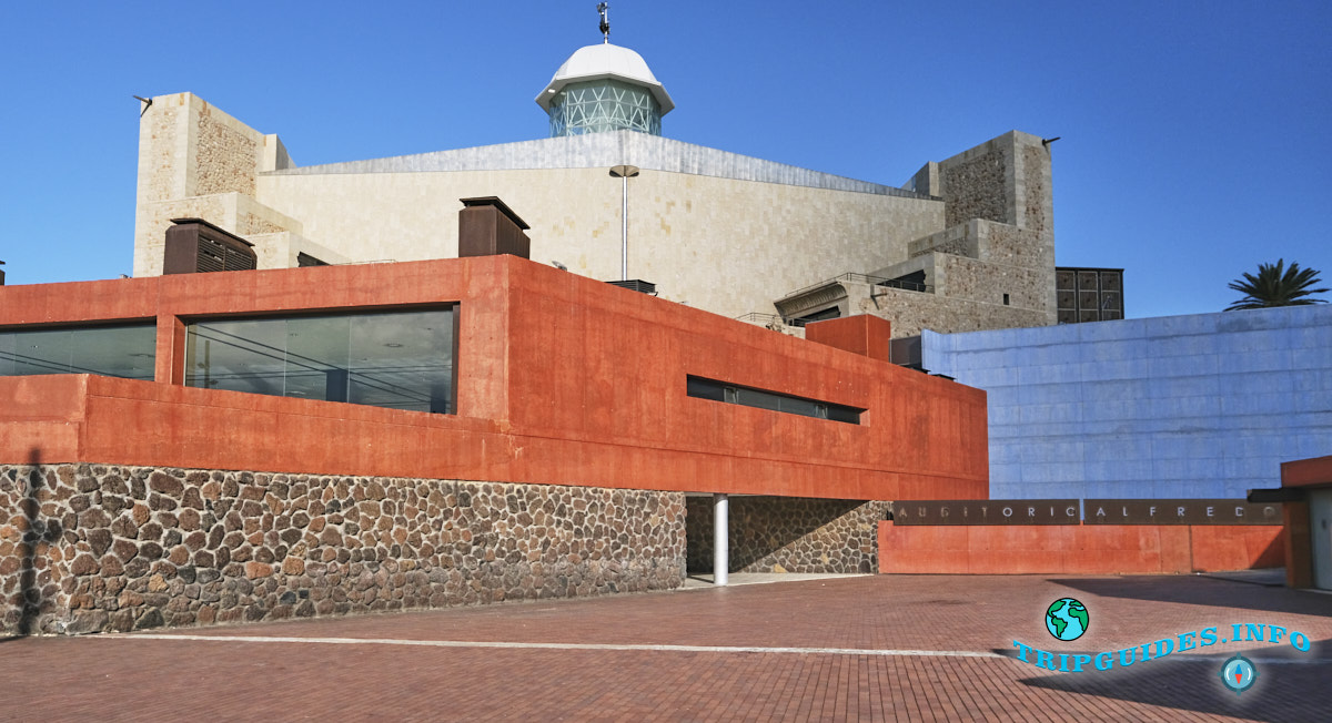Аудитория Альфредо Крауса на Гран-Канария