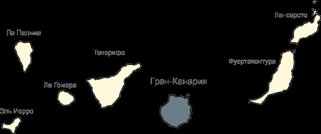Гран-Канария на карте