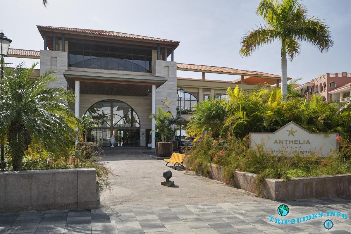 Отель Iberostar Selection Anthelia в Коста Адехе
