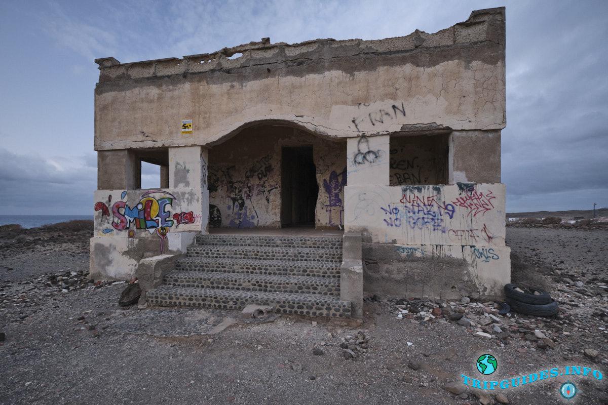 Лепрозорий в Абадес на Тенерифе
