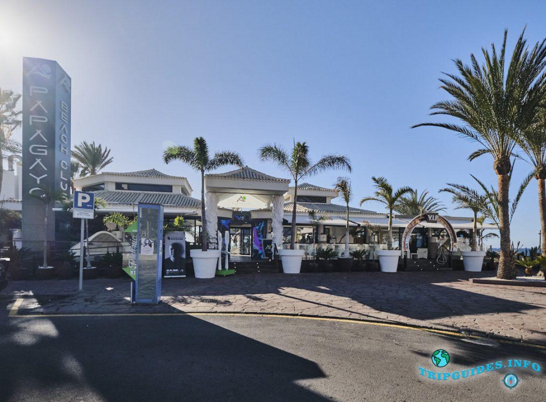 Пляжный клуб Папагайо в Лас Америкас - Тенерифе