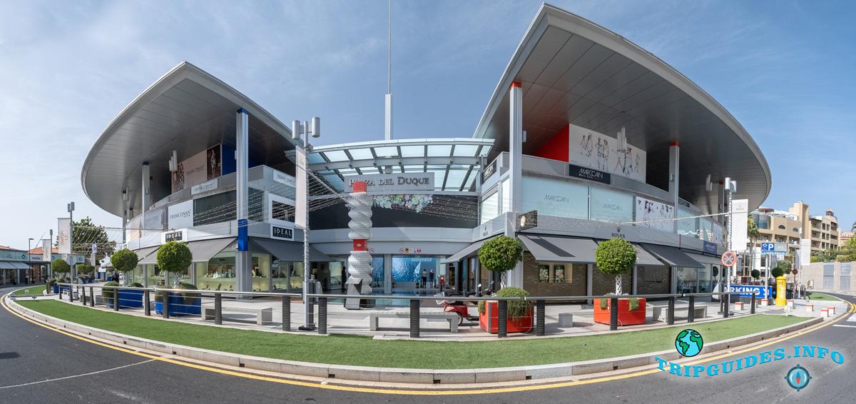 Отдых на Тенерифе - шопинг в Торговом центре Эль-Дюк в Коста Адехе