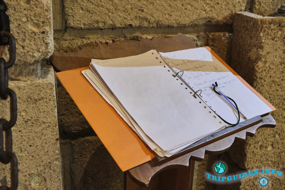 Оставьте роспись о своем посещении замка Сан-Мигель на Тенерифе