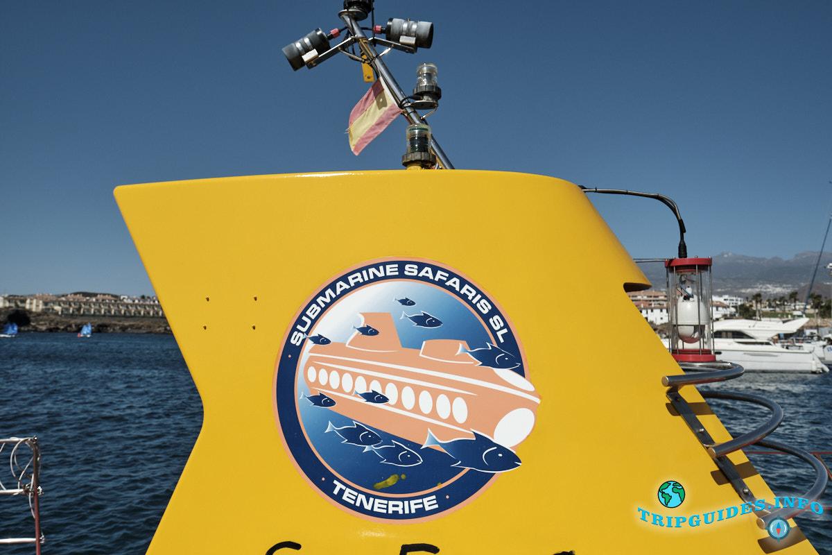 Подводная лодка на Тенерифе