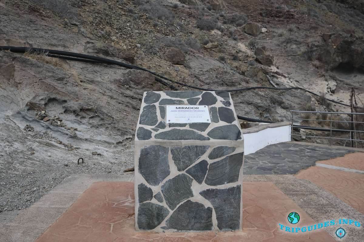 Смотровая площадка Хуан Эрнандес Морено в Пуэрто-де-Моган-Гран-Канария