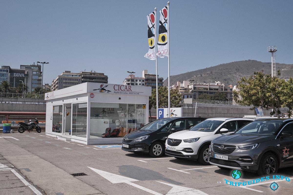 Cicar - аренда автомобилей в круизном порту Санта-Крус-де-Тенерифе