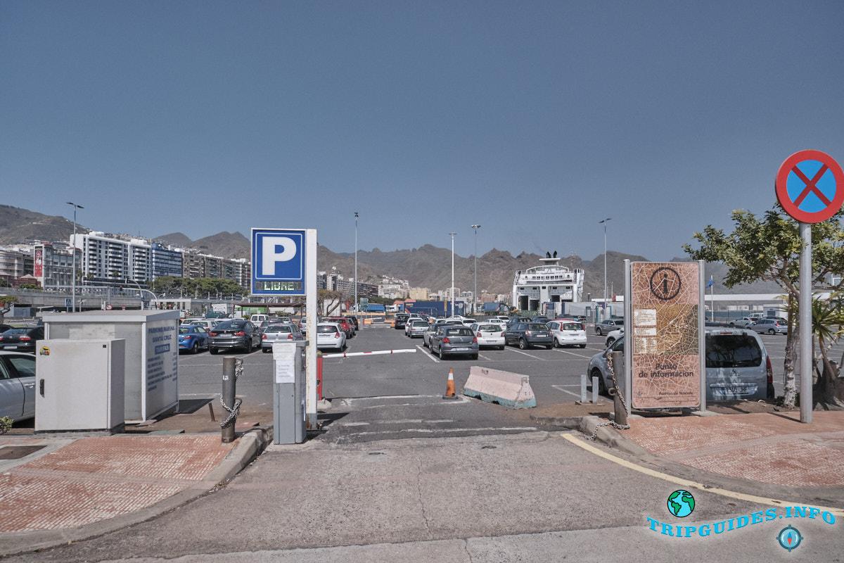 Платный автомобильный паркинг в круизном порту Санта-Крус-де-Тенерифе