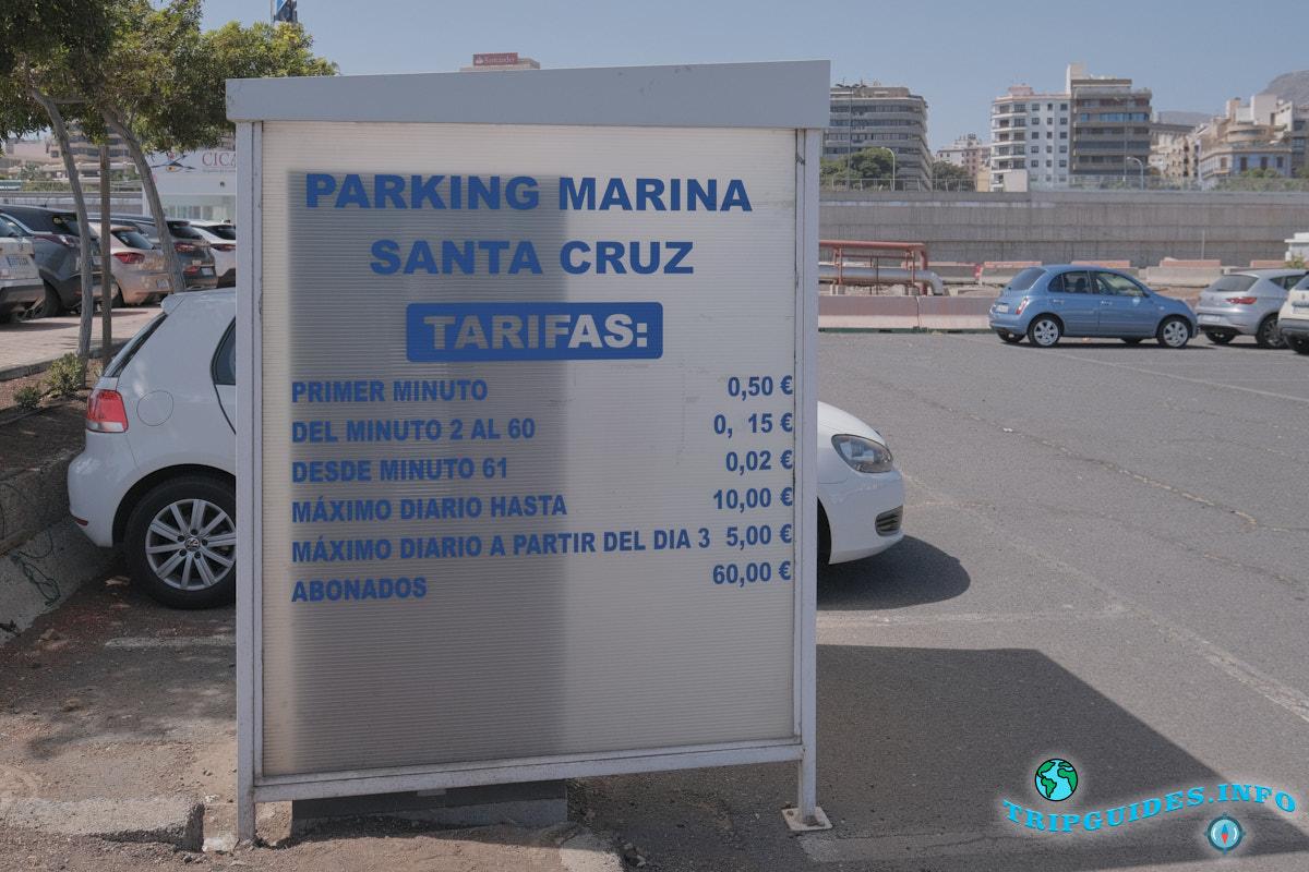 Стоимость платного автомобильного паркинга в круизном порту Санта-Крус-де-Тенерифе