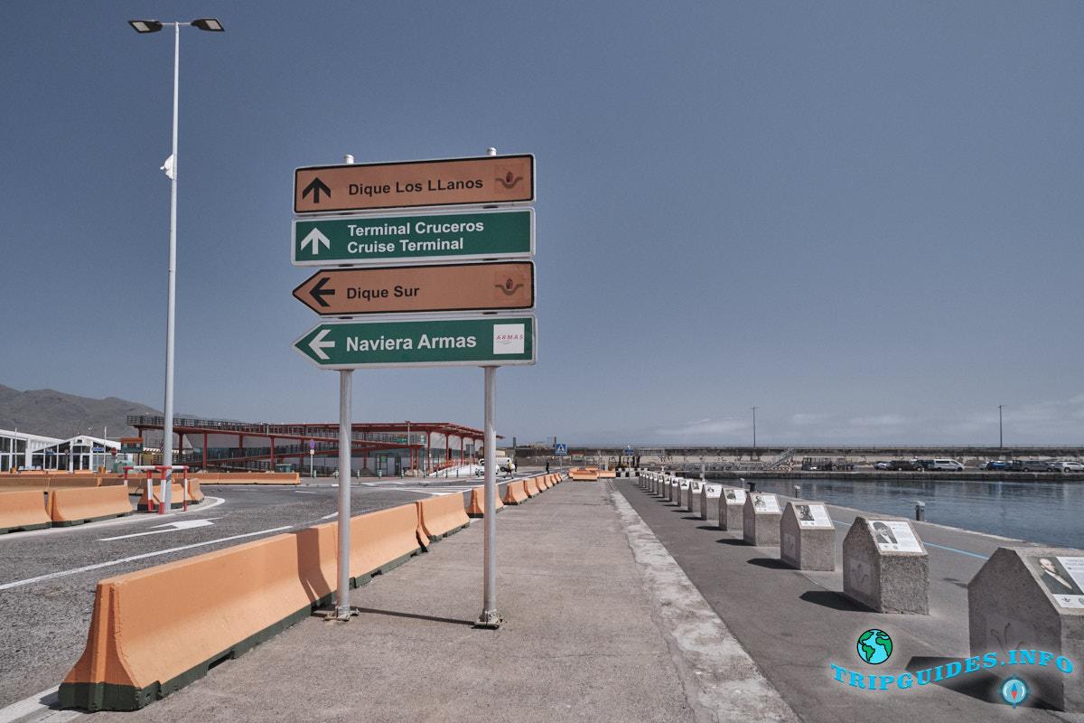 Движение осуществляется по указателям в круизном порту Санта-Крус-де-Тенерифе