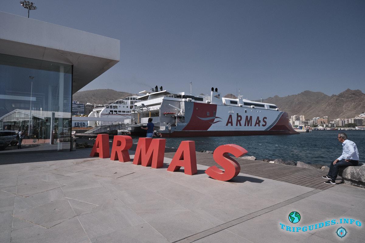 Паром компании Armas в порту Санта-Крус-де-Тенерифе