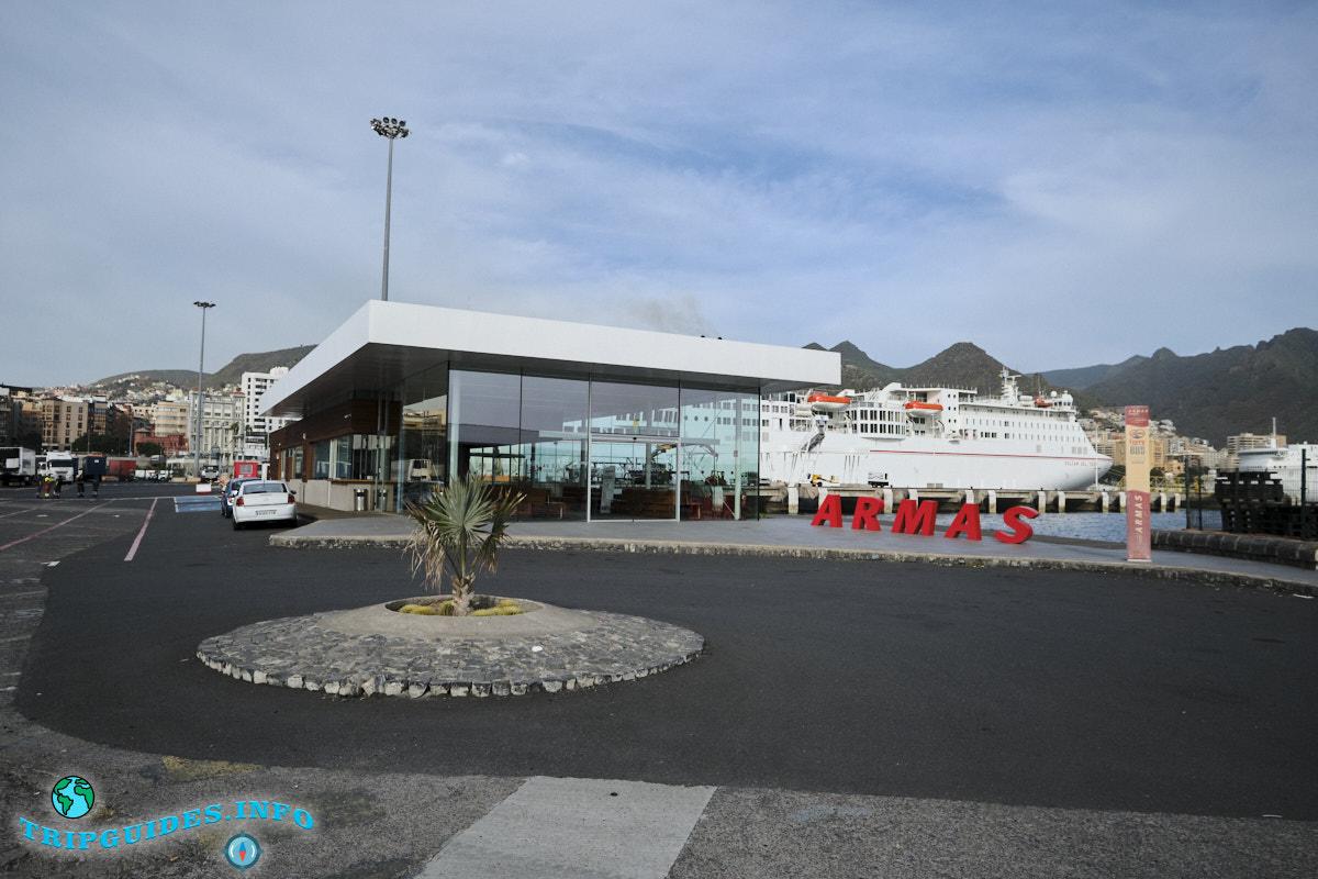 Здание судоходной компании Armas в порту Санта-Крус-де-Тенерифе