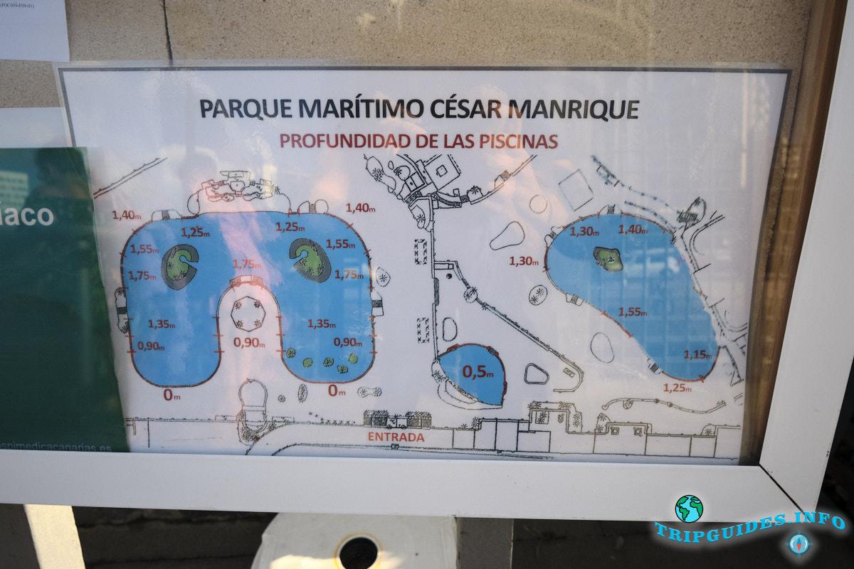 Морской парк Сезар Манрике в Санта-Крус-де-Тенерифе, Канарские острова, Испания