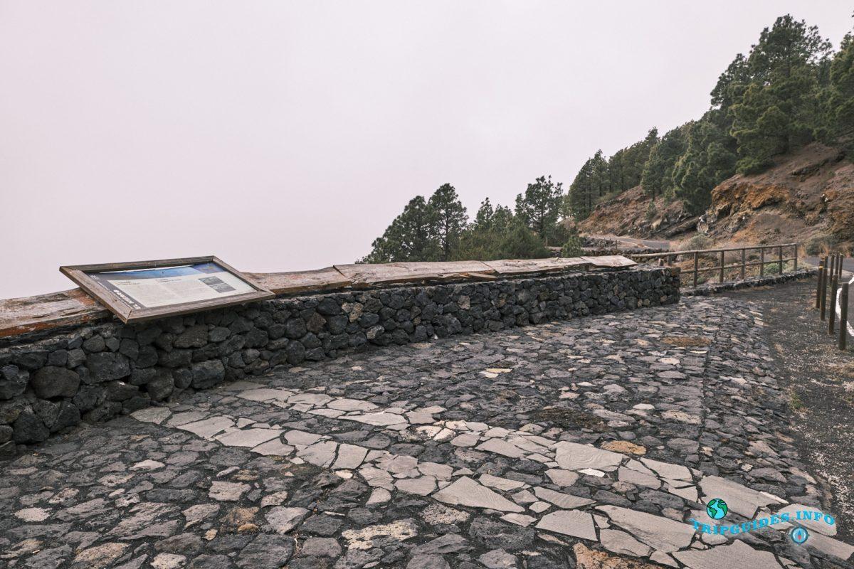 Смотровая площадка Эль-Хулан на Эль Иерро (Mirador de El Julan El Hierro), Испания