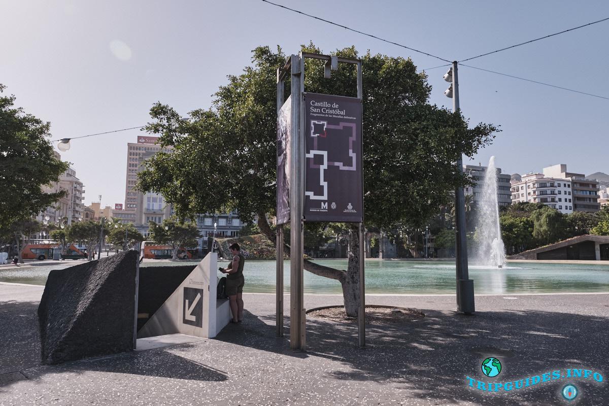 Центр интерпретации Сан-Кристобаль в Санта-Крус-де-Тенерифе, Канарские острова, Испания
