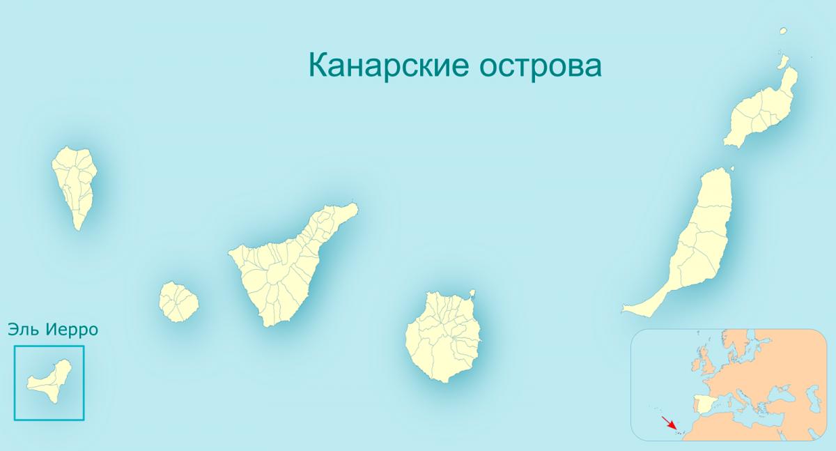 Эль Иерро на карте и Канарские острова