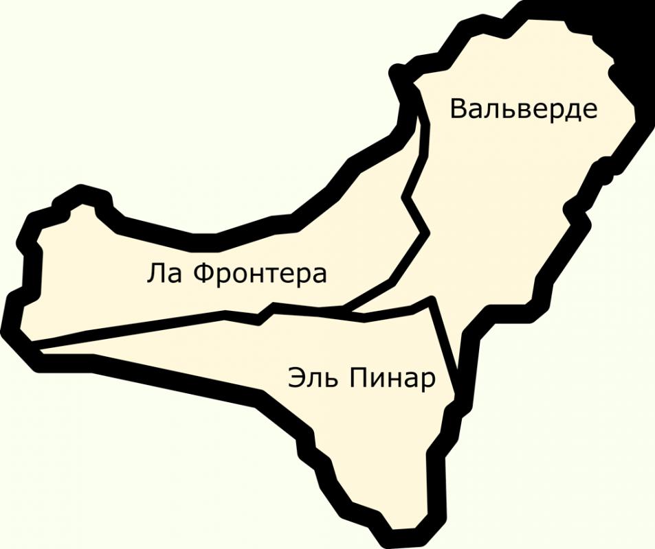 Муниципалитеты острова El Hierro