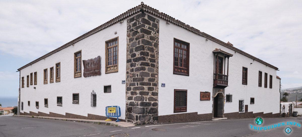 Каса-Абако (Casa Abaco) - Пуэрто-де-Ла-Крус, Тенерифе