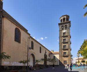Город Ла-Лануна (San Cristobal de La Laguna) - Тенерифе, Канарские острова
