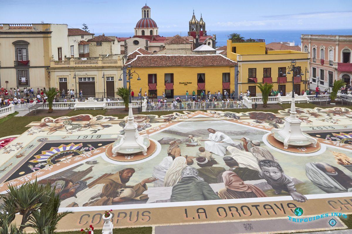 Город Ла-Оротава на Тенерифе (Канарские острова, Испания)