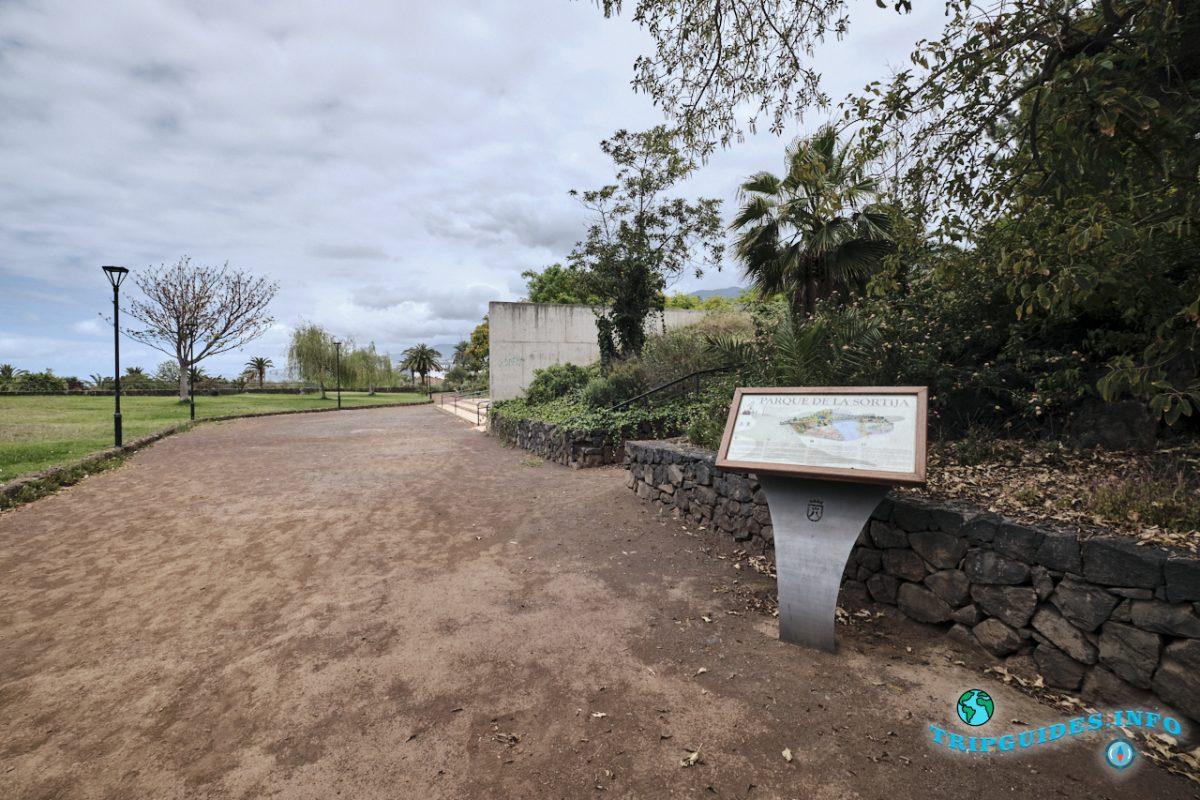 Парк Сортиха в городе Пуэрто-де-Ла-Крус на Тенерифе, Канарские острова, Испания