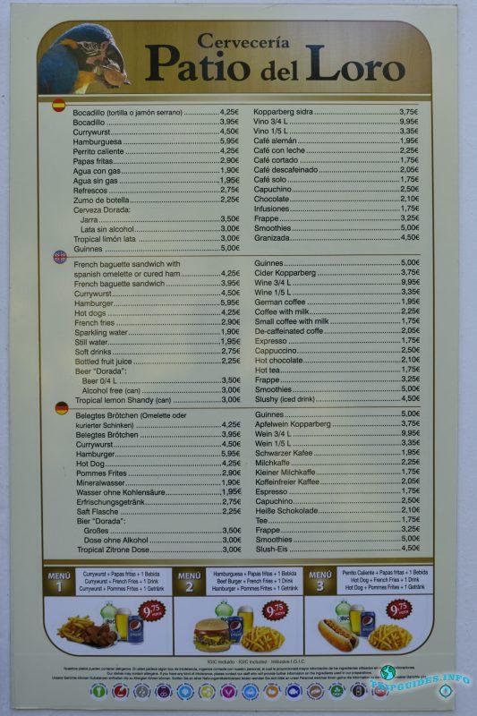Рестораны, что покушать в Лоро парке Тенерифе