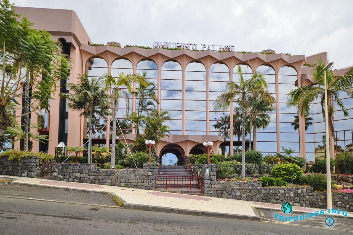 Отель Puerto Palace в Пуэрто-де-Ла-Крус - Тенерифе, Канарские острова, Испания