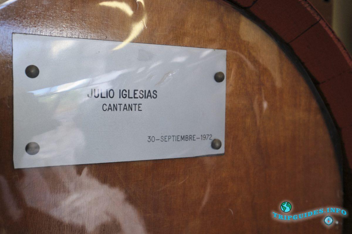 Завод рома Arehucas в городе Arucas, остров Гран-Канария, Испания
