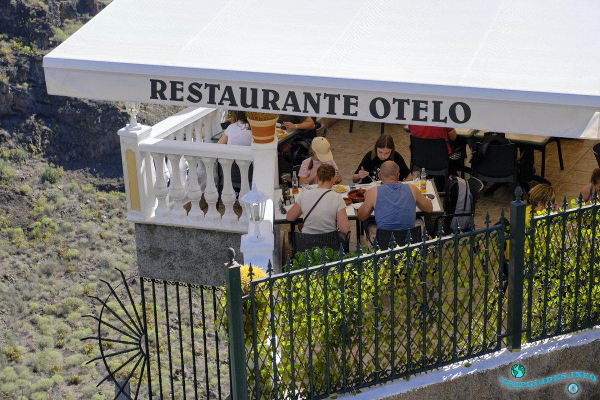 Ресторан Otelo - Адское ущелье Инфьерно на Тенерифе, Испания - Barranco del Infierno