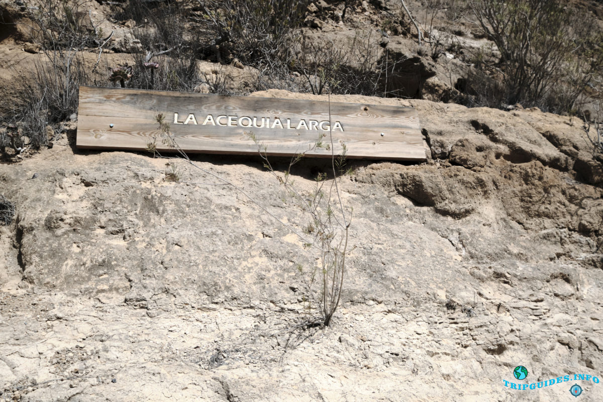 Адское ущелье Инфьерно на Тенерифе, Испания - Barranco del Infierno