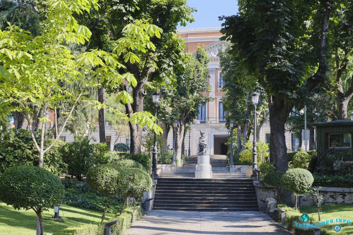 Дворец Буэнависта в Мадриде, Испания - Palacio de Buenavista
