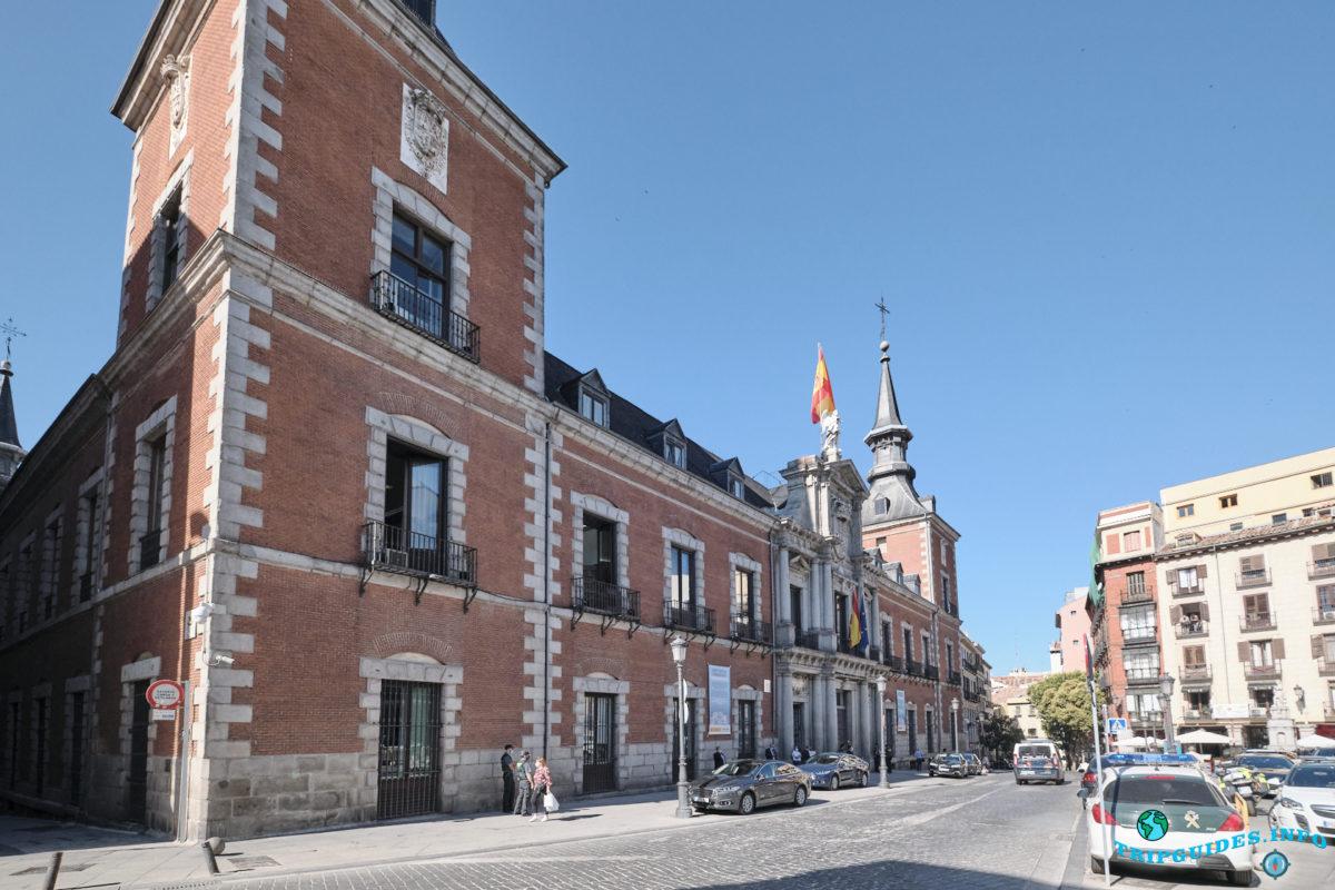 Дворец Санта-Крус в Мадриде, Испания - Palacio de Santa Cruz