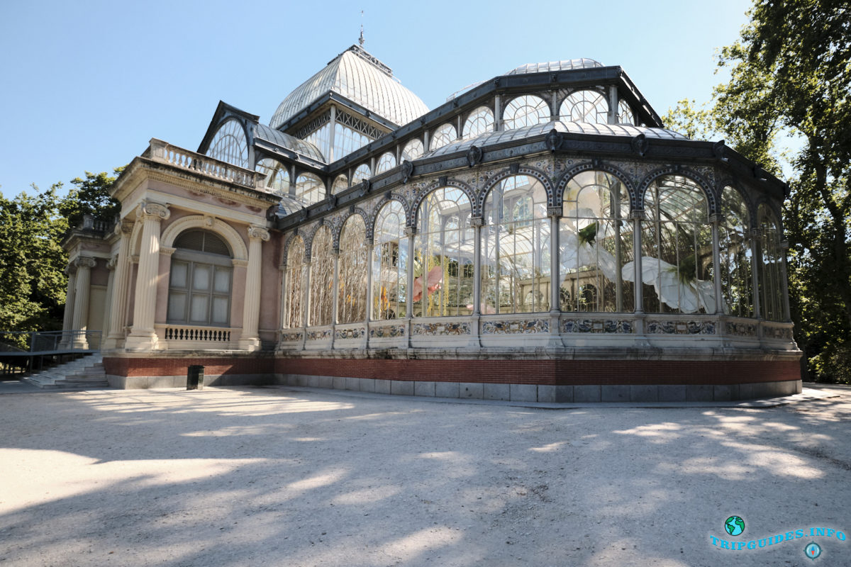 Хрустальный Дворец в Мадриде, Испания - Palacio de Cristal