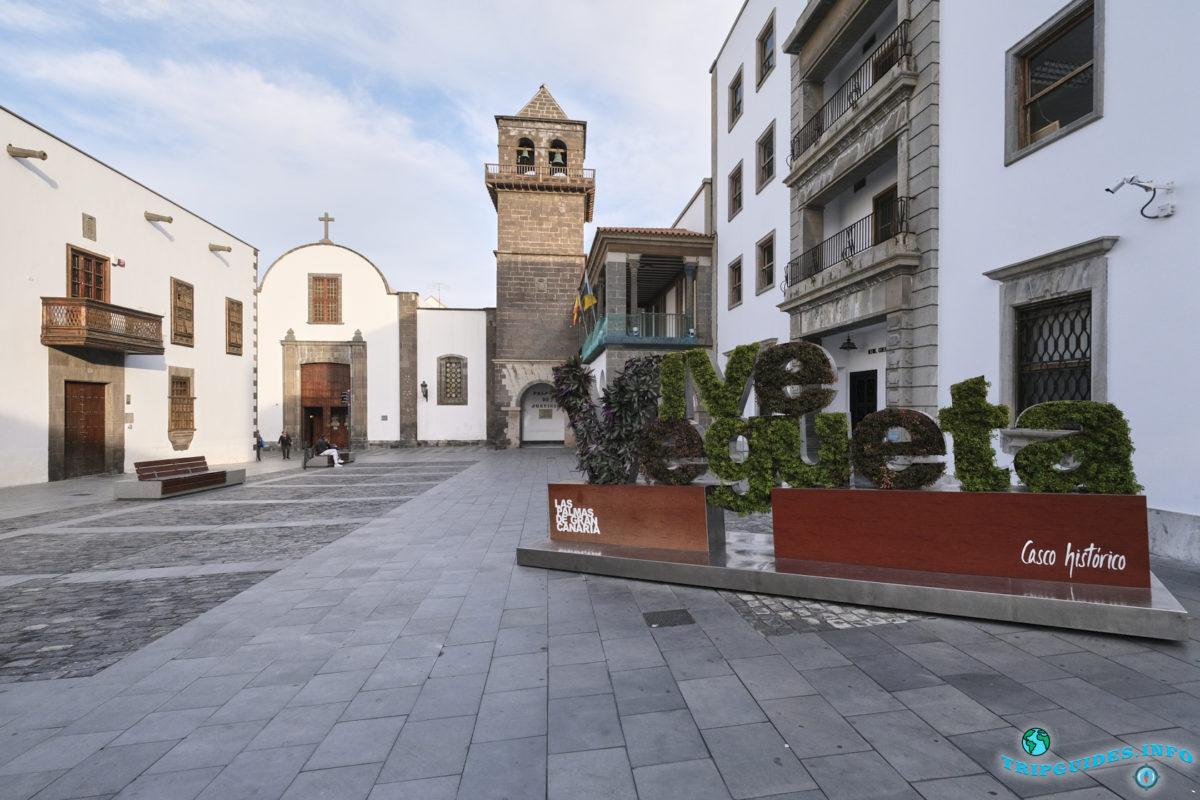 Исторический район Вегета в Лас-Пальмас-де-Гран-Канария Испания