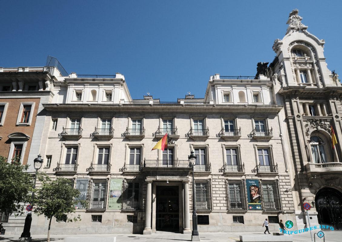 Королевская академия изящных искусств Сан-Фернандо в Мадриде, Испания - Real Academia de Bellas Artes de San Fernando