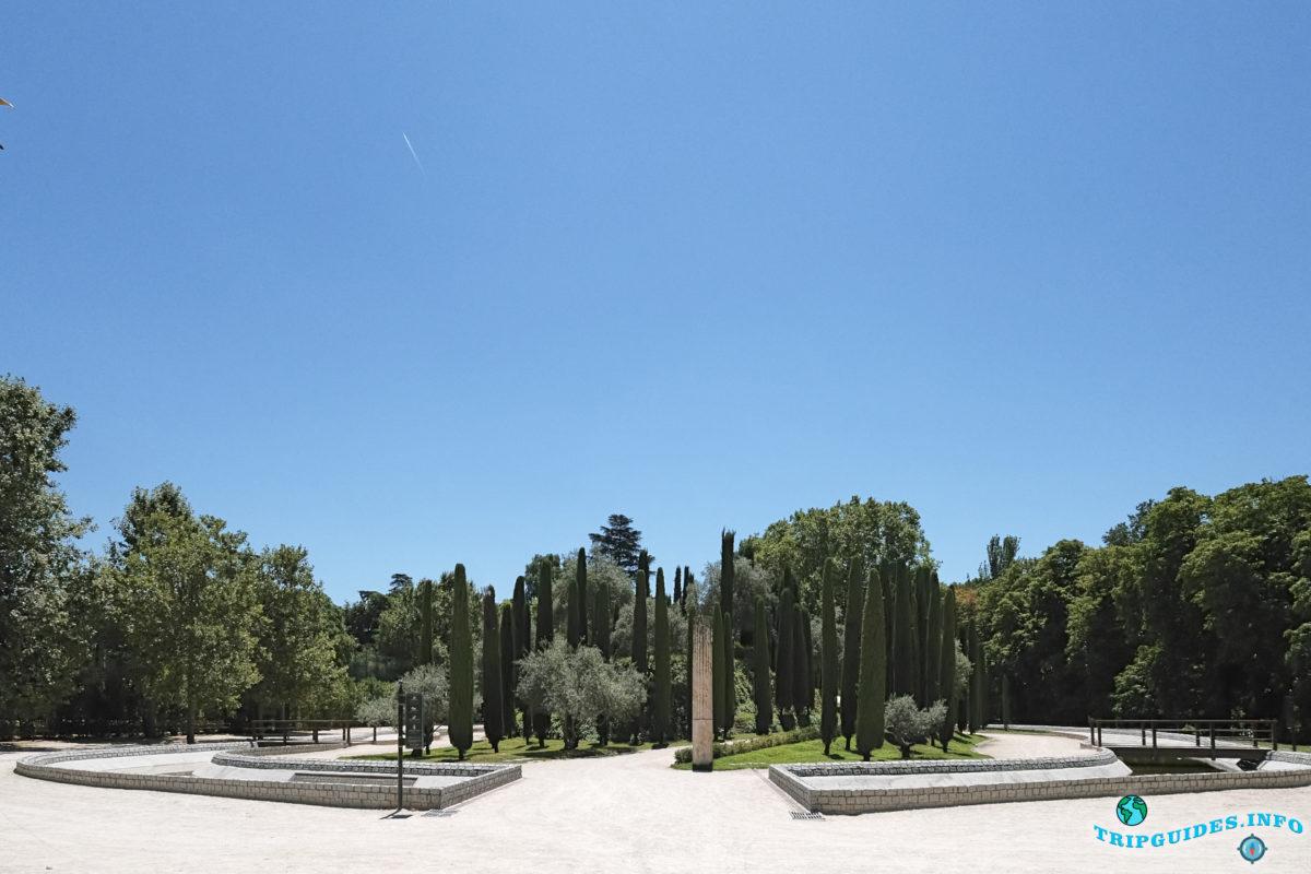 Лес Памяти в Мадриде - столице Испании - El Bosque del Recuerdo