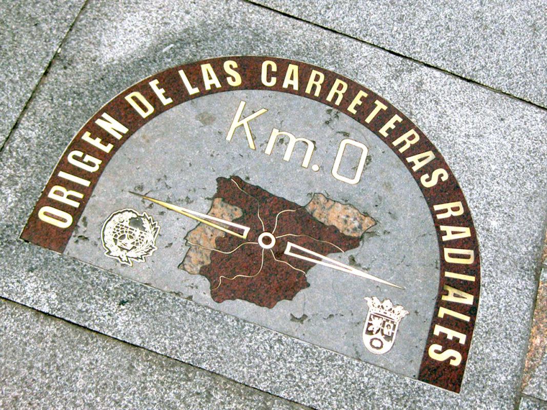 Нулевой километр - Площадь Пуэрта-дель-Соль в Мадриде, Испания - La Puerta del Sol
