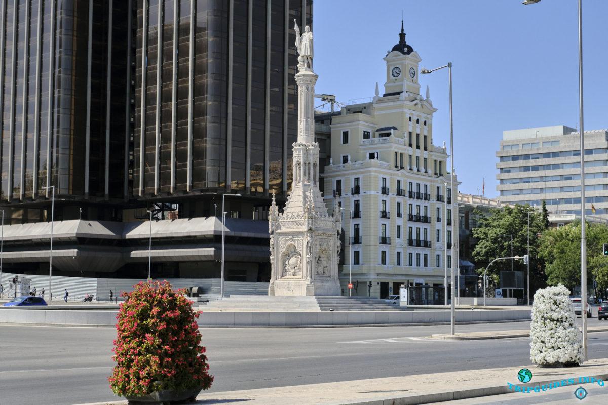 Площадь Колумба в Мадриде, Испания - Plaza de Colón