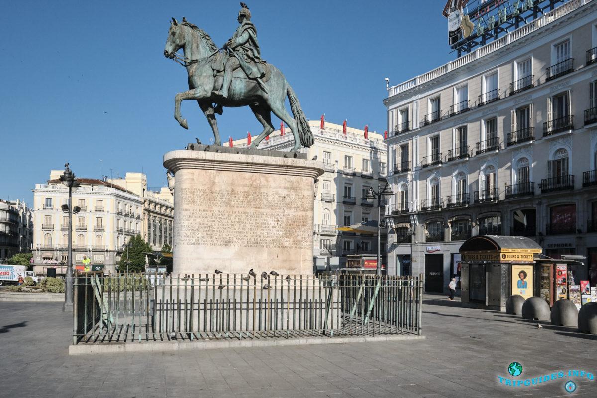 Площадь Пуэрта-дель-Соль в Мадриде, Испания - La Puerta del Sol
