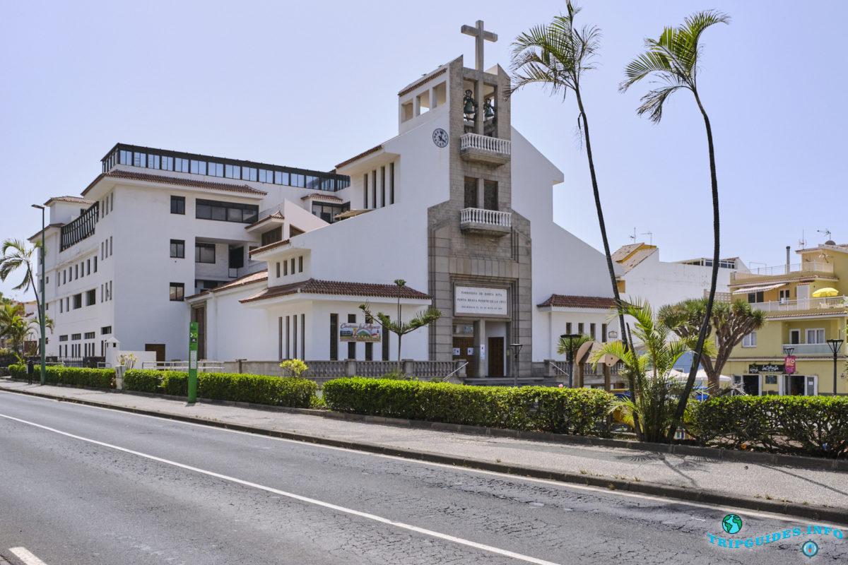 Церковь Санта-Рита в Пунта-Брава на Тенерифе, Канарские острова, Испания