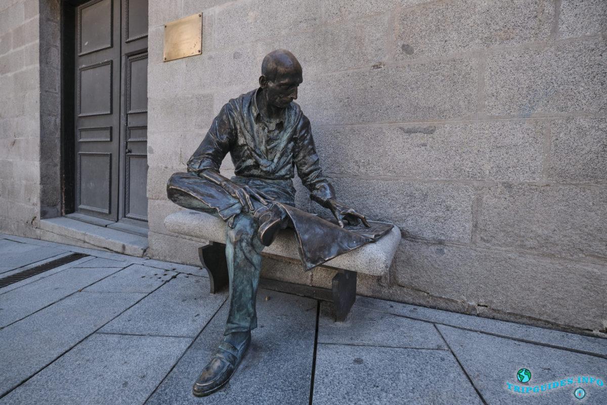 Соломенная площадь в Мадриде, Испания - Plaza de la Paja