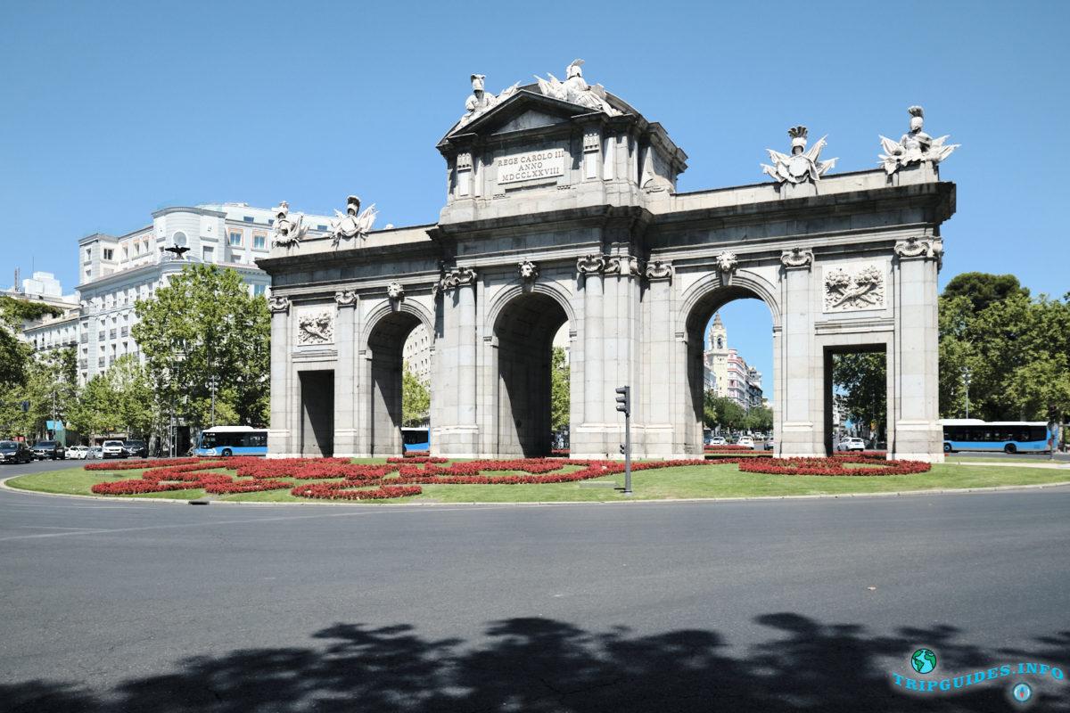 Экскурсии по Мадриду с гидом - Ворота Алькала