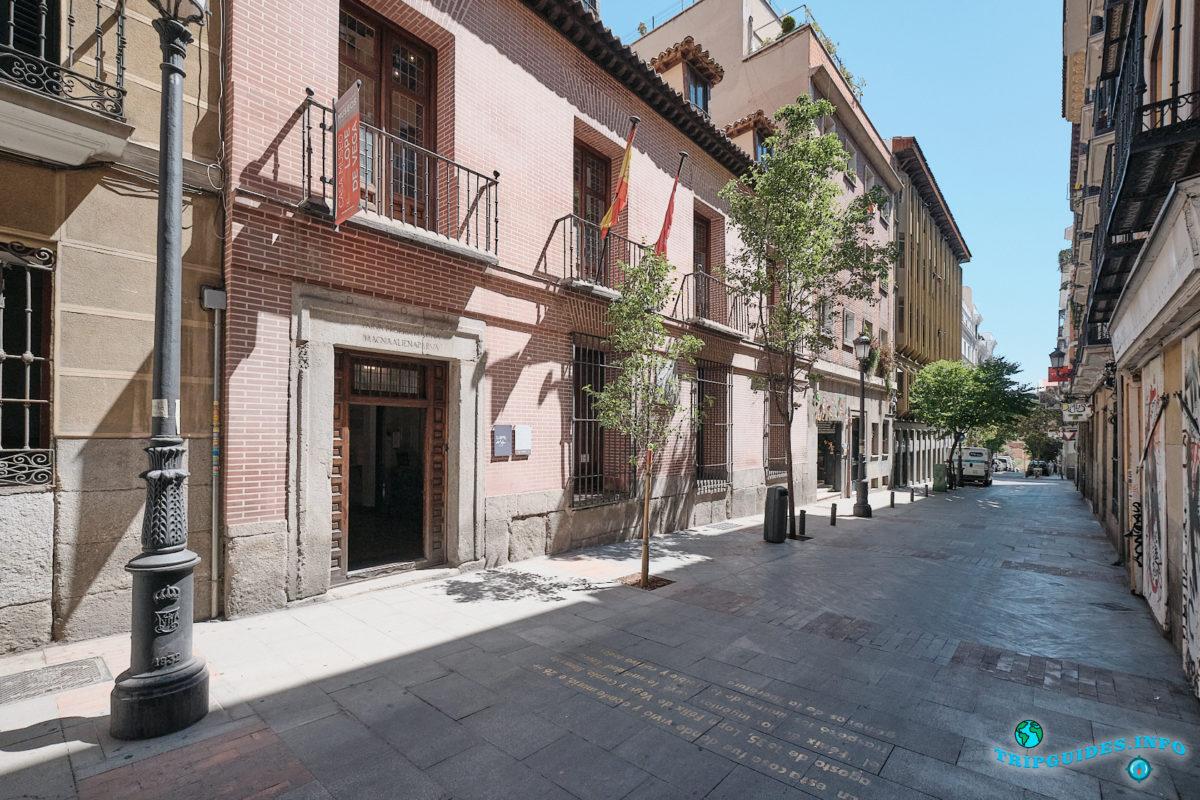 Дом-музей Лопе де Вега в Мадриде - Испания (Casa-Museo de Lope de Vega)